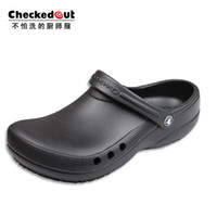 Best Chef Shoes Clogs Shoes Kitchen shoes Chef clogs Chef shoes