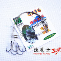 barbed wire - String string hook hook wire hook fishing equipment hook grapes