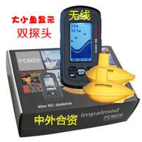 big fish radio - waterproof Wireless Portable Dot Matrix Fish Finder Sonar Radio big quot LCD m range fishfinder russian menu bait boat