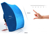 Wholesale gel memory pillow Waist back cushion lumbar pillow office car waist cushion lumbar pillow