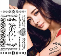 arabic words - Arabic peom word temporary tattoos flower vines chain black Waterproof tattoos sticker tatto tattoing ink art makeup paint AW39
