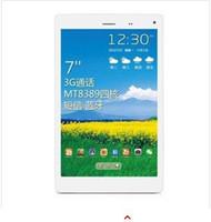 Cheap quadcore tablet Best pc camera
