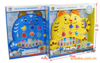animal sounds tiger - Kids Children Toy Gift Animal Sounds Tiger Piano Cartoon Keyboard Educational Toys CL01983
