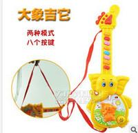 baby elephant music - Elephant cartoon music guitar children fun educational AIDS baby toy