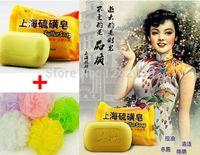 ball body treatments - Daily necessities Shanghai sulfur soap pc bath ball pc Clean the skin inhibit oil secretion Health bath soaps