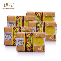 bee flower brand soap - Bee flower sandal wood soap bath soap125g Old China Shanghai brand