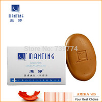 bathing face soap - Chinese traditional medicine formula mites acarids go mites acne soap for bathe face body feet skin health care whitening bath