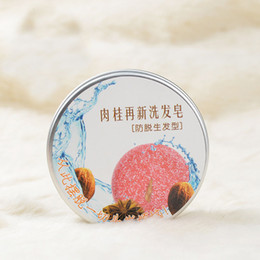 Wholesale g Cinnamon prevent hair loss shampoo soap handmade soap perfum for hair