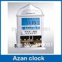 athan alarm - azan clock athan prayer clock Automatic Azan wall prayer clock Fajr alarm cities Islamic Quran Muslim