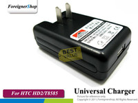 For Htc HD2 Universal Battery Wall Charger Docking With USB ...