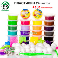 airs education - Super Light Color Clay Mud Plasticine Non toxic Choi Mud Colors Suits Air Soft Jumping Clay Learning amp Education