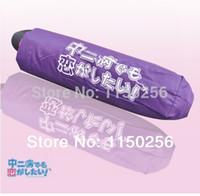 auto tote - Chuunibyou Demo Koi ga Shitai Cosplay Rain Purple Lace Sunshine Umbrella Skeleton Tote Auto open Umbrella New