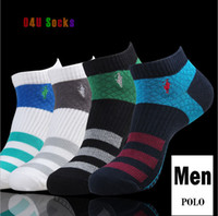 wool socks - Calcetines Polo Socks Men Sport Men s Meias Masculinas Skateboard Brand Socks Male Elite Cotton Sox pair