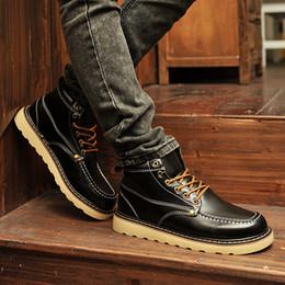 2017 top zapatos altos zapatos del elevador Al por mayor-Invierno botas de tobillo de los deportes de la moda casual de otoño zapatillas de deporte de la tendencia del ascensor de alta superior zapatos de los hombres zapatos top zapatos altos zapatos del elevador en oferta
