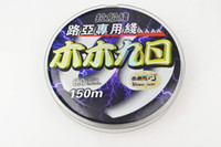 accurate line - Available fishing line m braided fishing line green Thin diameter offers accurate casting VERTICAL MM9R