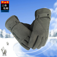 Cheap Wholesale-Winter male like a yarn mill PIGA cashmere windproof cold plus cotton sport driving and riding gloves wholesale