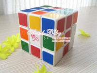 Wholesale New Third order magic square feel smooth enjoyed by young and old educational toys