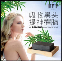 bamboo essential oil - bamboo charcoal handmade soap white essential whitening acne removal oil control skin moisturize white box g
