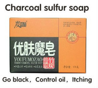 bamboo mites - Bamboo charcoal soap sulfur soap bath soap antibacterial mites acne Itching Oil Blackhead
