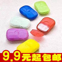 activity paper - Outdoor activities and professional tourism A box of pieces paper soap small soap leaves