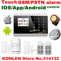 Wholesale new lcd touch pstn gsm alarma security alarm system for smart home with ios app android control