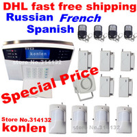 Wholesale Promotional wired wireless gsm alarm system russian spanish french alarme alarma with LCD voice amp sms control