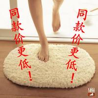 bargain sales - new A bargain sale slip oval bibulous silk wool mat door mat lovely bedroom carpet can be customized