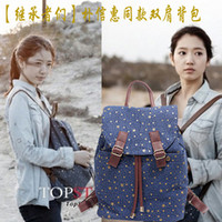 backpack park - Hot Sale Korean Drama Heirs Park Shin Hye Same design backpack student school bag casual canvas backpack