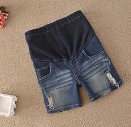 Discount Maternity Jeans Short Length | 2017 Maternity Jeans Short ...