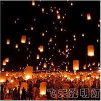 balloon shopping - Free Shopping Chineses Kongming Lamp amp Sky Lamp Flying Sky Lantern amp Wishing Lamp for Outdoor Party Balloon