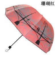 arch umbrella - Chinese Feinuo Brand Three fold Apollo arched Anti uv Poetic View Bridge Sun and Rain Folding Parasol Umbrella Four Color
