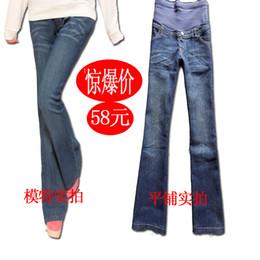Bell Bottom Maternity Jeans Online   Bell Bottom Maternity Jeans ...