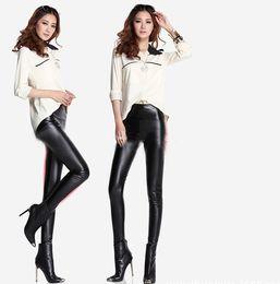 Leather Leggings Sale