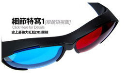 Wholesale package New arriva D glasses frame Anaglyphic Blue Red D Glasses for watching computer TV D movie program Games