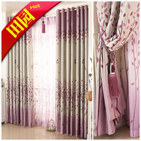 Wholesale Rustic curtain shade cloth finished product bedroom curtain romantic