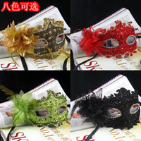 Wholesale new fashion exquisite lace rhinestone leather mask lily flower mask venetian masquerade ball decoration wedding supply