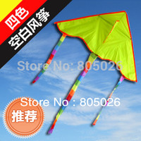 Wholesale new design diy kite teaching child kite various colors choose without handle and line