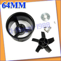 rc plane ducted fan - 64mm duct fan unit for most ducted fan jet RC EDF plane