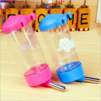 Cheap with high quality pet waterer pet drinking bowl  450ml automatic water bowl   watering supplies 072314