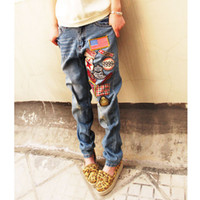 american flag hanging - Women s casual hole badge hanging crotch pants American flag harem pants retro finishing plus size loose jeans