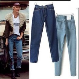 Boyfriend Capris Jeans Online | Boyfriend Capris Jeans for Sale