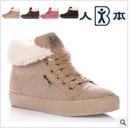 Wholesale Livraison gratuite Chine célèbre marque Platform Renben baskets élevés du coton style Joker hiver coton rembourré Bottes Casual Lady