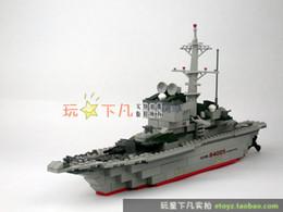 Enlighten Child 84005 Kamikaze escort ship 228pcs