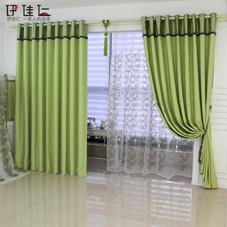 2017 2015 New Thermal Blackout Curtains Thermal Curtains Lime Green Curtains For Living Room