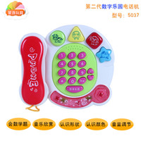 baby telephone - Baby toy telephone toy mobile phone baby music puzzle toy
