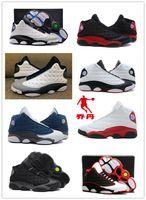 authentic jordans - 2015 Cheap Authentic basketball shoes china jordans Basketball Men Shoes high quality sports shoes
