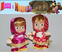 al por mayor repetir juguete oso-2015 nuevos juguetes electrónicos Rusia Masha chicas muñeca puede repetir y caminar Masha y el oso de acción de dibujos animados figura regalos, envío libre