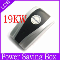 Wholesale 19KW Power Saver Box Electricity Saving box Save Bill EU US AU UK Plug available drop shipping