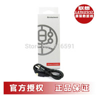 Cheap Mobile Phone Cables Best Cheap Mobile Phone Cables