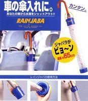 Wholesale 10pcs Cool Retractable Car Umbrella Case Automobile Telescopic Umbrella Cover